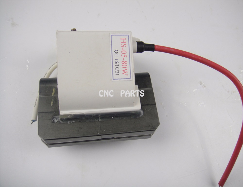 80W Co2 Laser Power Supply high voltage transformer high voltage flyback transformer hy a 2 use for co2 laser power supply