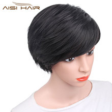 I's a wig Synthetic Short Hair Wig Straight African American Black Wigs for Black Women