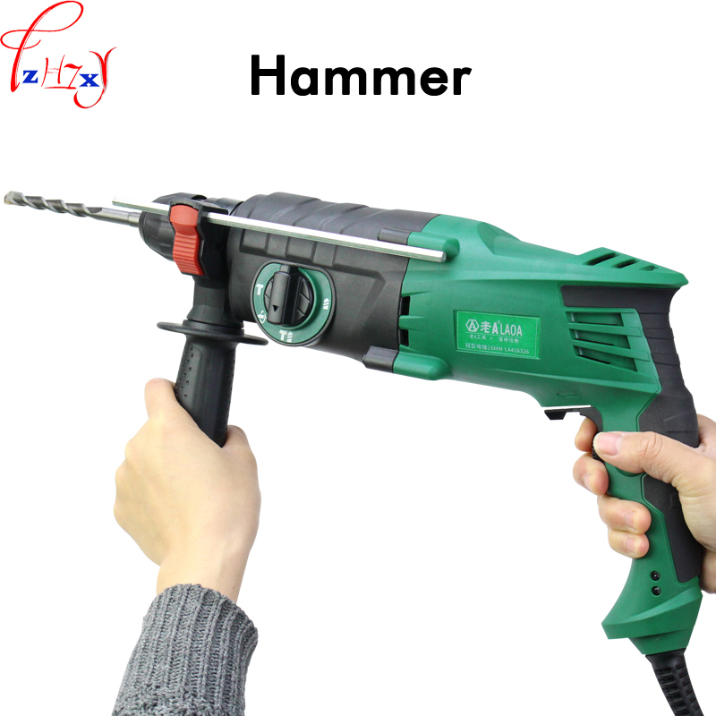 Light weight multi-purpose electric hammer 26MM handheld multi-functional electric hammer triple-purpose power tool 220V 1pcLight weight multi-purpose electric hammer 26MM handheld multi-functional electric hammer triple-purpose power tool 220V 1pc