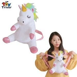 Image 1 - Śliczne Kawaii plecak z motywem jednorożca szkolna torba na ramię Bookbag pluszowa zabawka Triver dziecko dzieci dzieci dziewczyna chłopiec dziewczyna prezent dla studentów