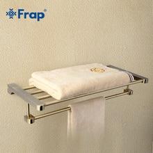 Frap Retro Style Wall Mounted Bronze Surface Towel Bars Bathroom Towel  Hanger Bathroom Accessories Towel Rack
