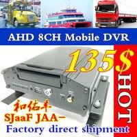 factory directahd8ch mdvr hard disk hdd mobile dvr  english/russian languages bus / bus / ship monitoring 720P/960P/D1 record|recording monitor|bus monitor|english language -