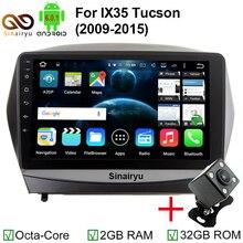 2G RAM 1024X600 Octa Core Android 6.0 Car DVD Player Head Unit For Hyundai IX35 Tucson 2009-2014 Radio GPS Navigation BT System