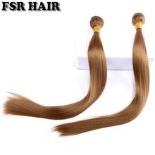 FSR золотой цвет#27 высокая температура волокно Прямые Волосы Связки мягкие искусственные завитые волосы 14-дюймов 24 дюймов можно выбрать