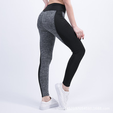 High Waist Black Gray Patchwork Sporting Fitness Leggings for Women Slim Fit Bodybuilding Casual Workout Pants Leggings Joggers