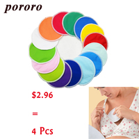 [Pororo] 4 pcs Popular Nursing Pads Breast Pads For Mum Waterproof Washable 12CM Bamboo Fabric Feeding Pad Resuable Nursing Pad