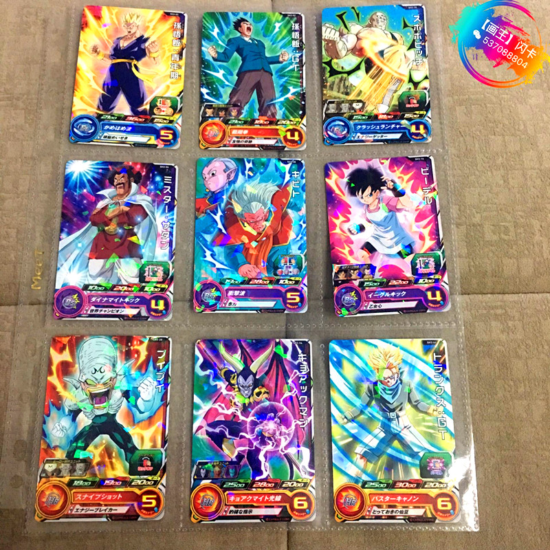 9pcs Japan Original Dragon Ball Hero Card Flash SH3 God Super Saiyan Goku Toys Hobbies Collectibles Game Collection Anime Cards