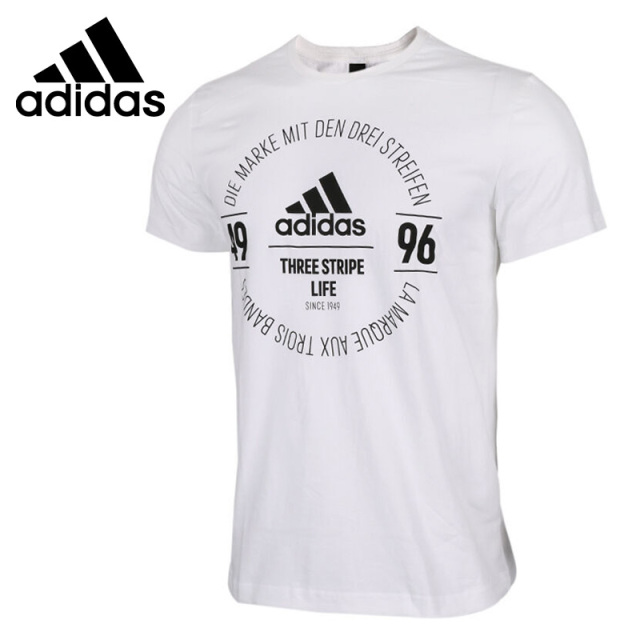 adidas the brand with the three stripes t shirt