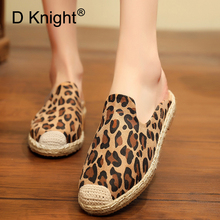 Leopard Flat Slippers Lady Dress Woman Shoes Mules Round Toe Hemp Slides Designer Women Espadrilles