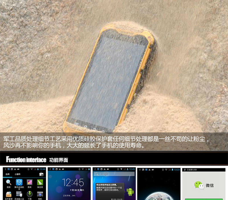 HTB1ktW9OpXXXXbNXVXXq6xXFXXXY - Original A8 IP68 A9 V9 Waterproof Shockproof Rugged  Mobile Phone MTK6582 Quad Core WCDMA 1G RAM 8G  Android 4.4 3G OEM ODM NFC