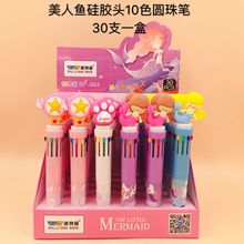 30pcs/box Korean Multi Colors Cute Ball Pen Cartoon Silica Ballpoint Mermaid/Magic Rod with 10 Colours