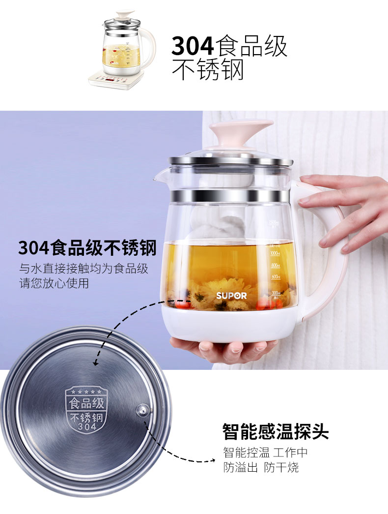 Hervidor Agua Electrico Health Pot Automatic Thickening Glass Electric Kettle Boiling Flower Tea Pot Boiling Pot Black Tea Tea 9