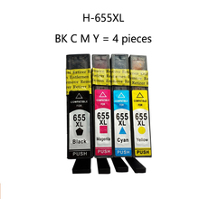Xiangyu For hp 655 ink cartridge for hp655 655xl Deskjet 3525 4615 4625 5525 6520 6525 free shipping hot sale
