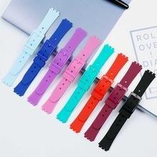 12 мм силиконовый ремешок для часов Детские и женские браслеты