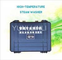 1 SET Professional Steam Cleaner High Pressure Steam Cleaning Machine for Kitchen Handheld Oven Steam Clean Gun LS 2408QXJ