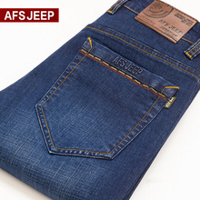 AFS JEEP 2016 Good quality autumn men's large size casual brand straight denim jeans spring man long cowboy pants trousers #600