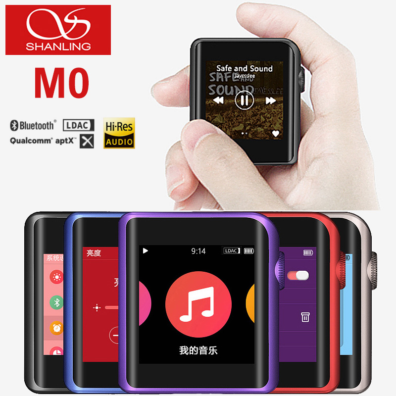 Newest SHANLING M0 DSD High-Res Music Player portable hifi mini Sport MP3 With aptX Bluetooth 4.1 Features support TF card