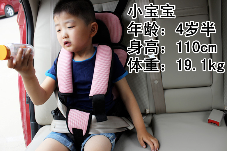 newest design safety car children seat convenient to carry car seat pillow babygood quality kids car seatstravel booster chair in child car safety seats