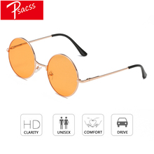 Psacss Round Sunglasses Women Men Metal Frame Vintage Womens Sun Glasses Fashion Luxury Brand Designer oculos de sol feminino