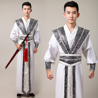Men Dance Costume Chinese National Hanfu Traditional Performance Clothing Folk Stage Wear Ancient Tang Dynasty Clothes DC1146