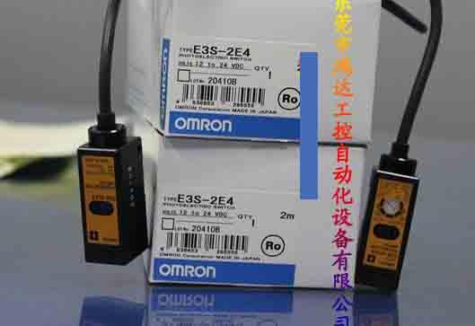 New sensor E3S-2E4 2mNew sensor E3S-2E4 2m