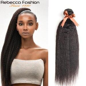 Mèches péruviennes non-remy 100% naturelles-Rebecca | Cheveux crépus lisses, Double tissage, 10 à 28 30 pouces, extension capillaire