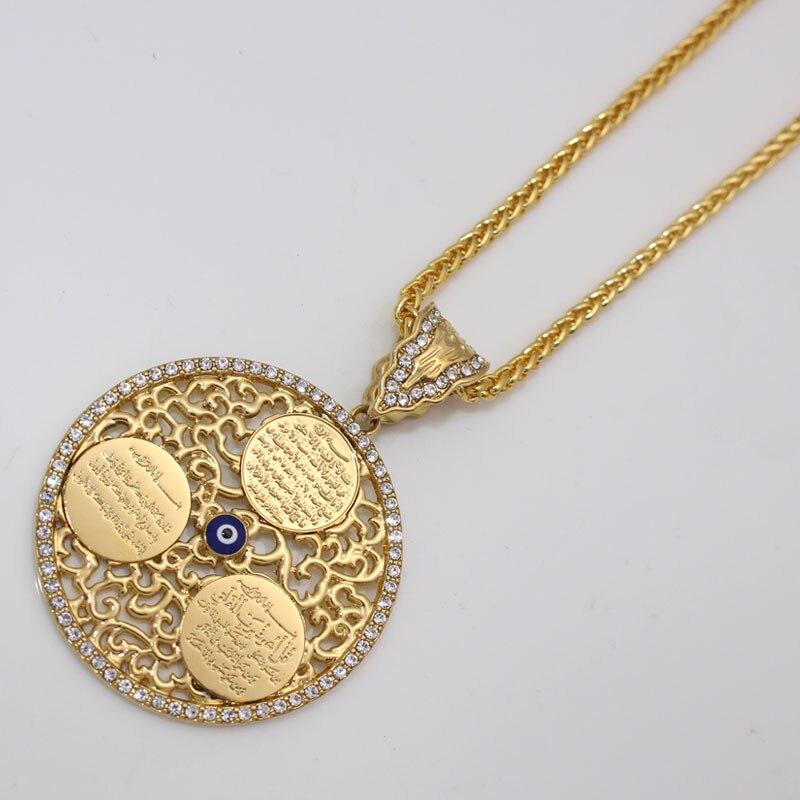 Ayatul Kursi Islamic Allah Al Qalam Surah Muslim Quran Vanyakad Pendant Necklace Accept With The Chain 60 Cm