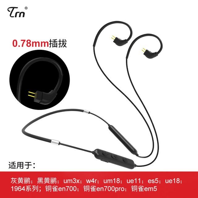 TRN BT10 Wireless Bluetooth 4.2 APT-X IPX7 Waterpproof Cable HIFI Earphone 2PIN/MMCX Use For V10 V20 V80 Yinyoo HQ5 HQ6 HQ8