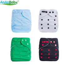 Nappies Adjustable High Microfiber