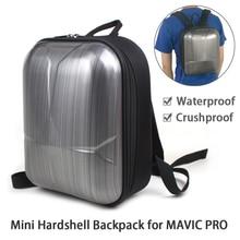 Мини Hardshell плеча рюкзак Водонепроницаемый сумка чехол для dji Мавик Pro
