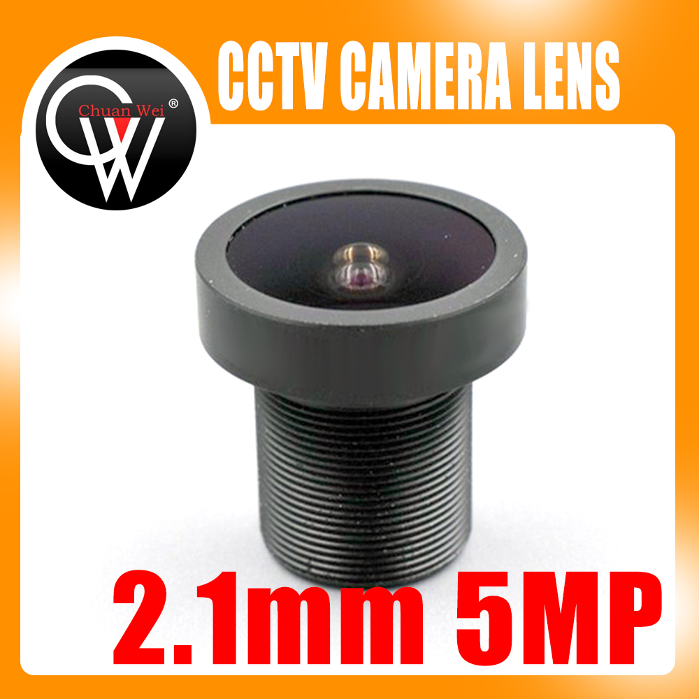 5MP 2.1mm CCTV lens FISH EYE Wide Angle Fix Board lens for CCTV Security IP Camera Free Shipping