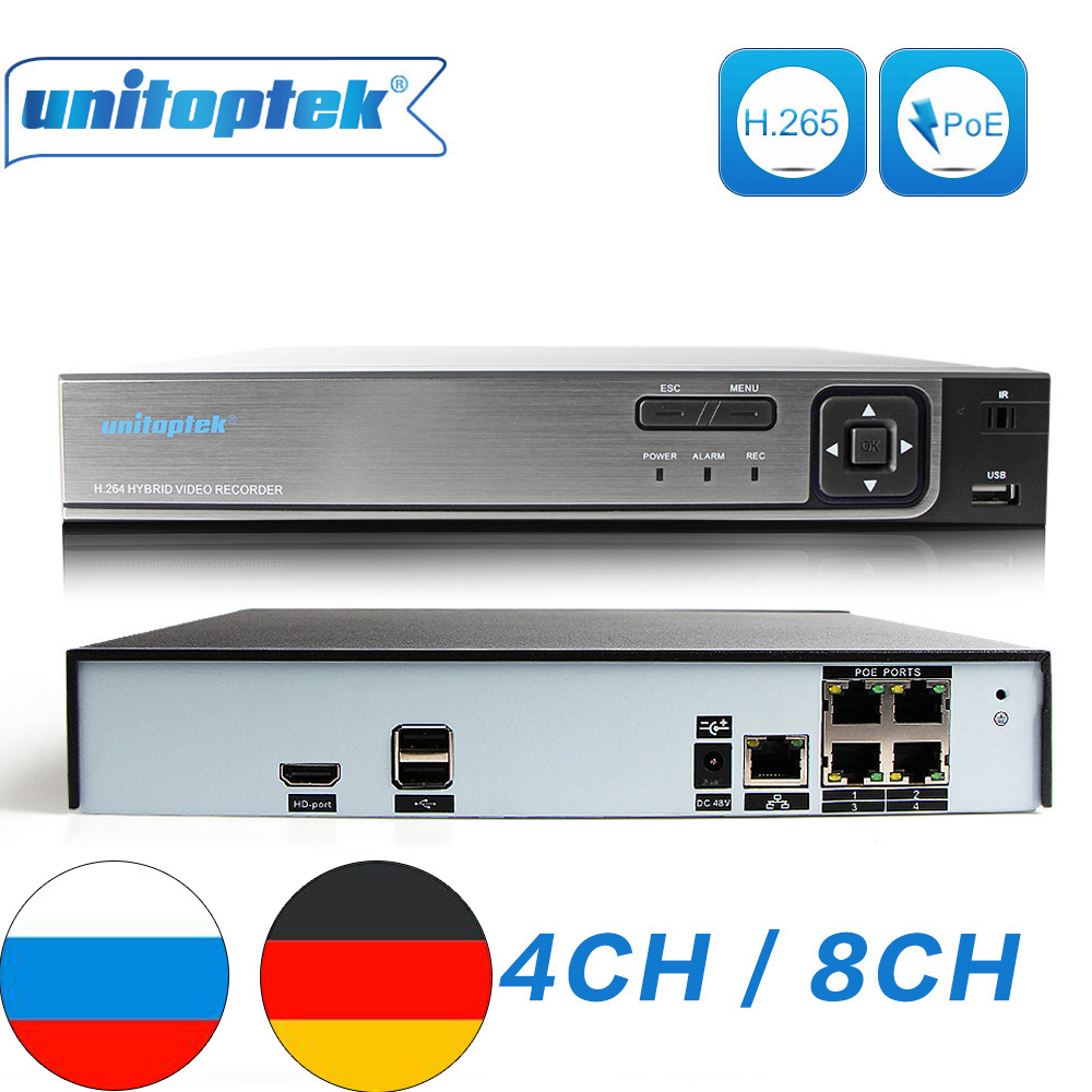 4CH 8CH ONVIF 48V 5MP/4MP/2MP POE NVR HDMI Network Video Recorder Standalone CCTV NVR Real For POE 4MP IP Cameras P2P Cloud 8ch 1080p hd realtime onvif poe network video recorder dahua hikvision 2mp poe camera support 8ch poe nvr recorder 48v poe nvr