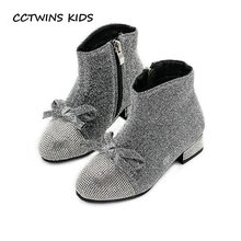 Promoción de Ankle Boots for Girls de alta calidad Compra