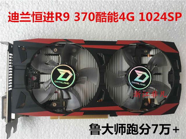 PowerColor R9 370 Fresco 4G cartão de gráficos de jogos