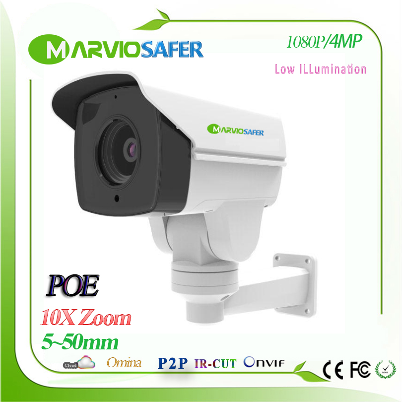 Marviosafer New H.265 1080P 4MP Bullet POE Outdoor PTZ Network IP Camera 5.1-51mm 10X Motorized Auto-focol Optical Zoom Lens 1080p 2mp new h 265 ptz bullet poe outdoor network ip camera 5 1 51mm 10x optical zoom lens onvif cctv video ipcam rtsp cctv