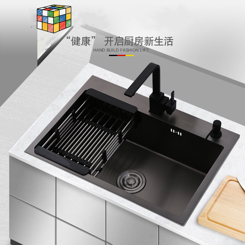 304 Stainless Steel Brushed Drawing Drainer Kitchen Sink Deck Mounted  Home Black Undermount Multifunctional Nano Kitchen Sink