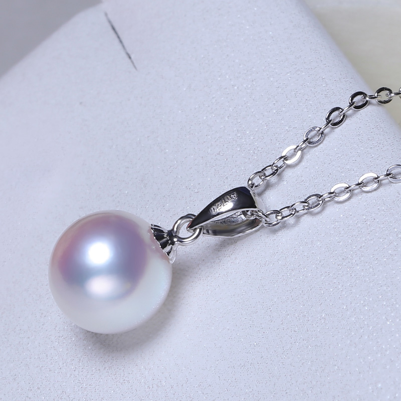 YS Simple Design 18k Pendant 7 9mm Natural Seawater Original Japanese Akoya Pearl Pendant Necklace in Pendants from Jewelry Accessories