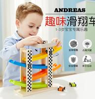 Candice guo wooden toy baby birthday gift wood speed chute car model racing track switchback racetrack rollbahn flitzer game set