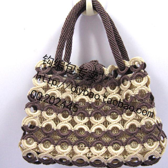 Coffee Camel Plastic Circle Bag Handmade Crochet Woven