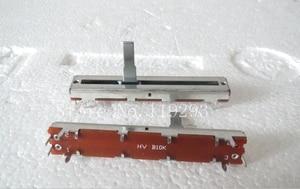 Image 2 - [BELLA]Mono B10K 60mm Slide sliding potentiometer dimming mixer fader handle length 17MM  10PCS/LOT