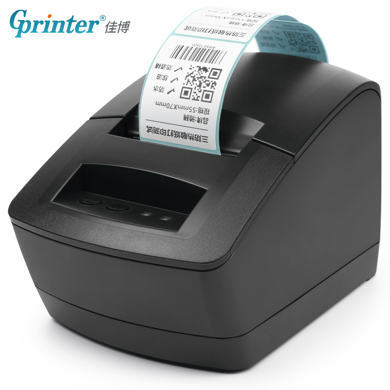 20mm-58mm Thermal Label Printer Barcode Printer 58mm Receipt Printer For Dress Tag Jewelry  Milk Tea Shop