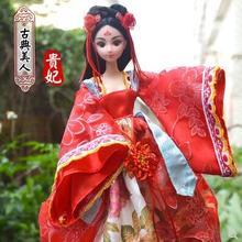 Специальное предложение, распродажа, 12 шарниров, Китайская традиционная принцесса, куклы невесты для девочек, игрушки для детей, подарок на день рождения