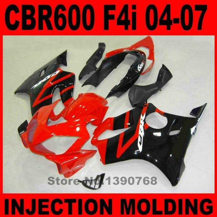Carénages moulés par Injection de haute qualité pour HONDA CBR 600 F4i 04 05 06 07 rouge noir CBR600 2004-2007 kit de carénage BG16