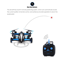 JJRC H23 2 4G 4CH 6 Axis Gyro Air Ground Flying Car RC Drone RTF Quadcopter