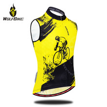 Wolfbike Reflective Mens Cycling Vests Bicycle Cycle Wear Sports Wear Downhill Clothing Breathable MTB Bike Sleeveless Jerseys wosawe reflective cycling vests sleeveless windproof sports ciclismo jerseys mtb road bike bicycle clothing coat cycle clothes