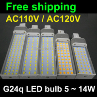 AC110V 120V 130V 4 pin led g24q 1 g24q 2 g24q 3 pl bulb Lamp 5W 7W 9W 10W 11W 12W 13W 14W SMD5730 5050 2835 led downlight