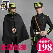 Serafín de la gama máscara no Serafu Yoichi Saotome uniforme capa de Cosplay sistema completo del envío peluca