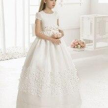 Вечернее платье года, платья для первого причастия для девочек, атласный с коротким рукавом, Платья с цветочным узором для девочек на свадьбу, пышные платья для девочек