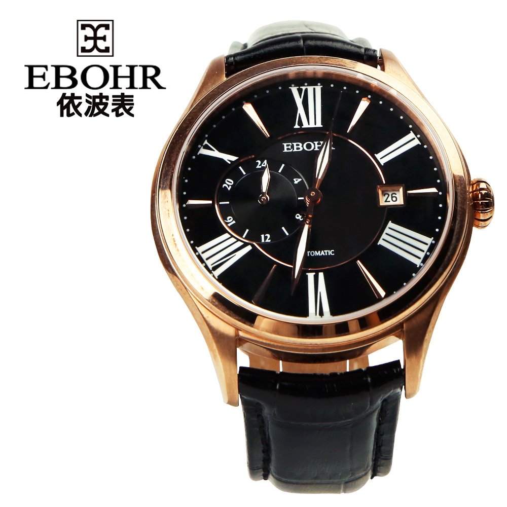EBOHR 2019 new luxury brand mens sports watch mens mechanical clock mens business fashion casual leather watch Ebohr 10910634EBOHR 2019 new luxury brand mens sports watch mens mechanical clock mens business fashion casual leather watch Ebohr 10910634