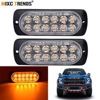2Pcs Strobe LED Lights 12V 12W Car Warning Light Super Bright Flash Police Emergency Daytime Running
